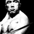 Yukio Mishima: The Man and the Mythology