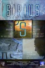 Sirius the Film: Disclosure's Next Step?