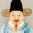 Artist's depiction of Liu Ji (aka Liu Bowen)