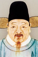 Artist's depiction of Liu Ji (aka Liu Bowen)