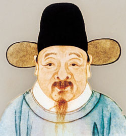 Liu Bowen The Chinese Nostradamus