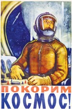 soviet-space-program-propaganda-poster-5