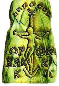 A Pagan Christ? Reflections on the Real Christmas Story