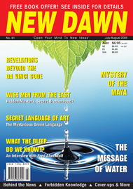 New Dawn 91 (July-August 2005)