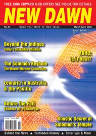 New Dawn 95