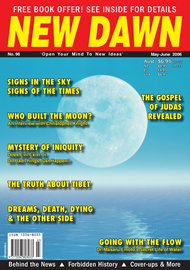 New Dawn 96