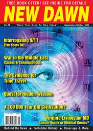 New Dawn 98