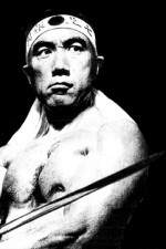 Yukio Mishima: The Man and the Mythology