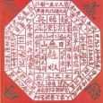 Chinese Triads, Japanese Black Dragons & Hidden Paths of Power