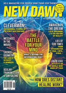 New Dawn 159