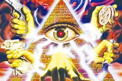 SECRET SOCIETIES: 'The Illusion of Control', The Priory of Sion & The Illuminati Illuminati13-400x266
